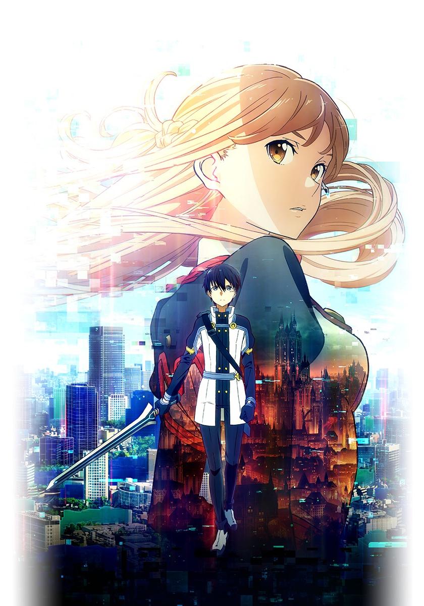 Sword Art Online Kirigaya Kazuto Yuuki Asuna Minimal 840x1336 Wallpaper